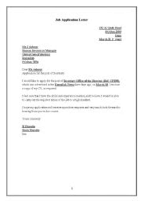 Complaint Letter Esl Teaching Worksheets A Letter Of Complaint