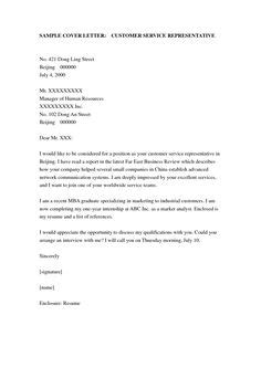 bdo cover letter customer service cover letter template free microsoft word