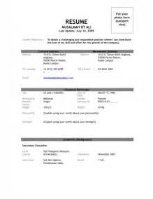 Resume Sample Uitm by Cara Membuat Resume Kerja Contoh Cv Resume Untuk Yang