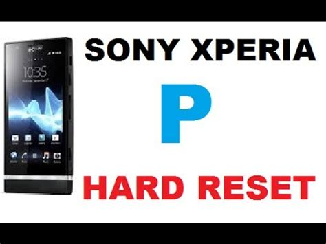 download how to manually wipe data factory reset the htc how to hard reset wipe data manual reset the sony xperia p
