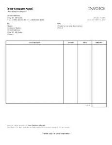 Hours Invoice Template by Pin Work Hours Invoice Template On Food Beverage