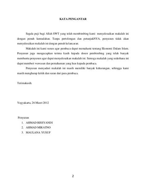 membuat kata pengantar makalah agama islam makalah agama islam 1234
