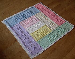 knitting pattern words ravelry sweet dreams bobble baby blanket words pattern by