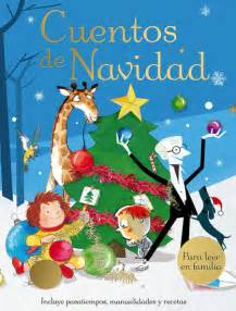 imagenes navidad y libros 15 libros infantiles sobre la navidad para leer y jugar