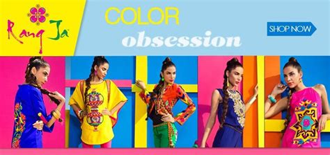 Shoo Nature Oriflame color obsession rang ja color obsession new collection