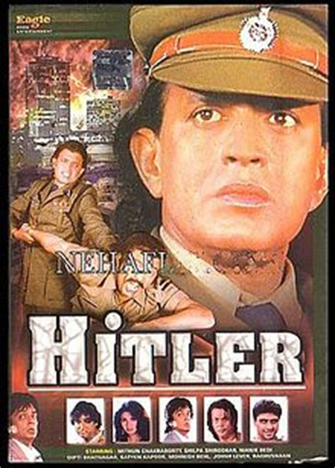 biography of hitler in bengali 1st name all on people named gayak songs books gift