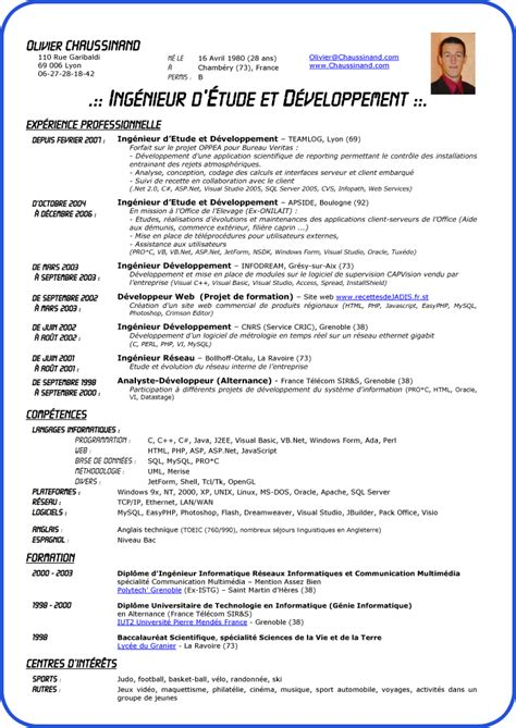 resume curriculum vitae template curriculum vitae format fotolip rich image and wallpaper