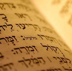 imagenes biblicas antiguo testamento 191 fue el nuevo testamento escrito originalmente en hebreo