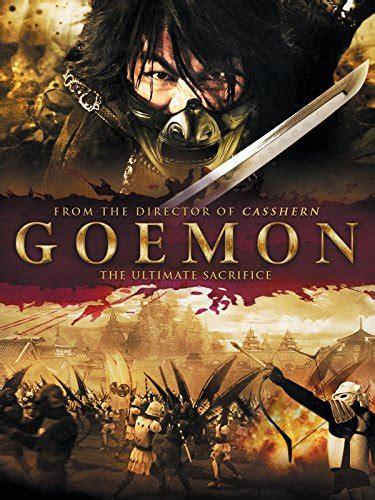 Film Ninja Goemon   goemon 2009 imdb