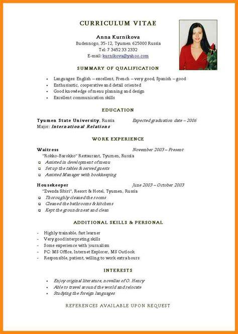 summer job resume template resume ideas
