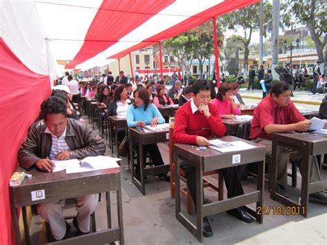 ugel huancavelica 2016 newhairstylesformen2014 com ugel cajamarca cuadro de meritos profesores contrato 2015