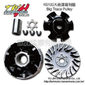 Pulley Set Mio J taiwan rs100 mio racing big trace teflon drive pulley set hsu chin pei international co ltd