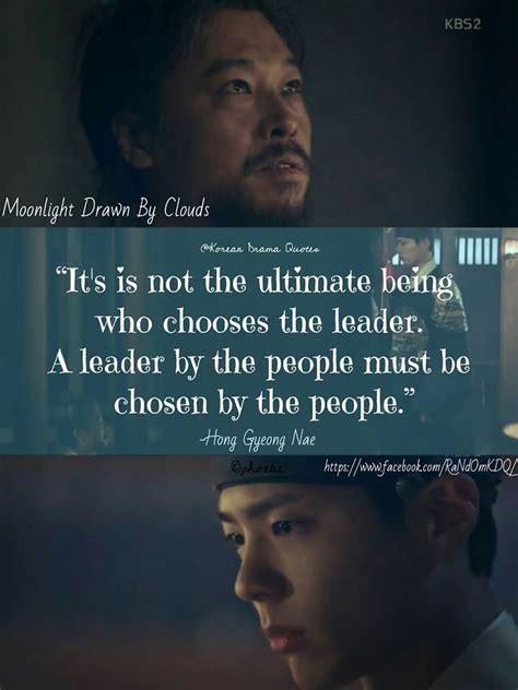 film love in the moonlight korean drama quotes