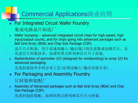 ppt flip chip and wafer level packaging technology at hong kong of science and