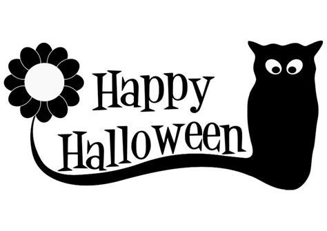 imagenes de happy halloween dibujo para colorear happy halloween img 19721