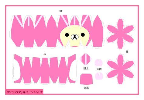 cute kawaii papercraft cute papercraft templates papercraft