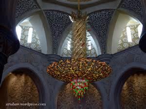 sheikh zayed mosque chandelier sheikh zayed mosque abu dhabi aysabaw