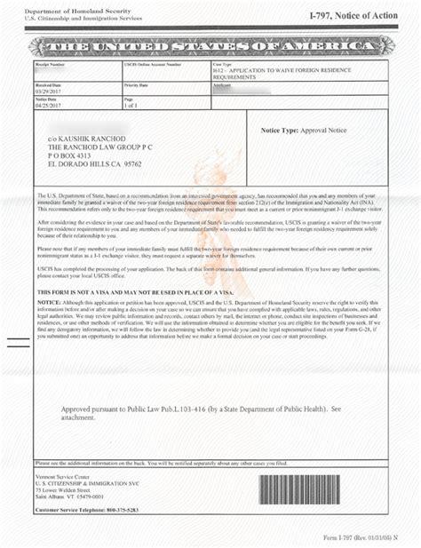 Visa Waiver Letter I 612 J1 J2 212e Waiver Approval Notices