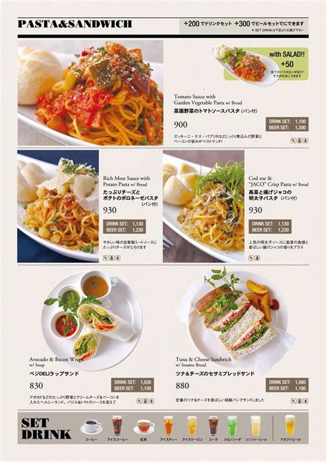 menu book design layout pin by 莉 瑪 on advertising pinterest menu food menu