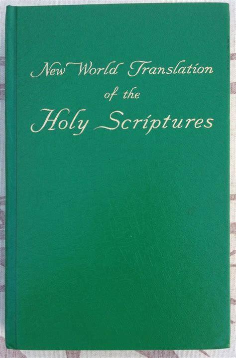 libro yerma new translation by mejores 169 im 225 genes de books tracts magazines and more en testigos de jehov 225