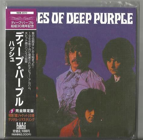purple testo shades of purple tracklist testi copertina compra