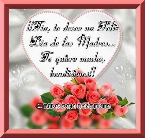imagenes feliz dia prima feliz dia de las madres prima www pixshark com images