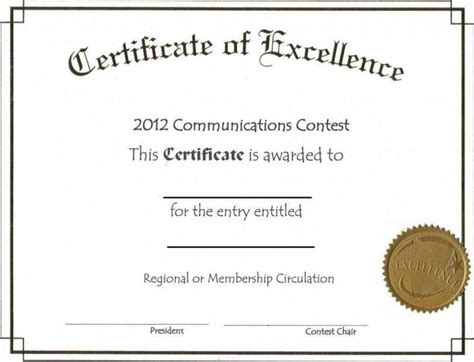 awards certificates templates editable award certificate template certificate234