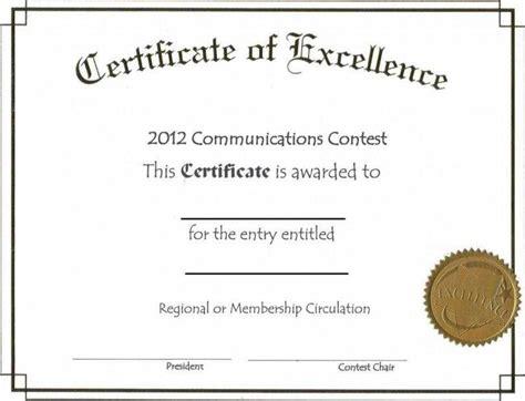 Editable Award Certificate Template   Certificate234