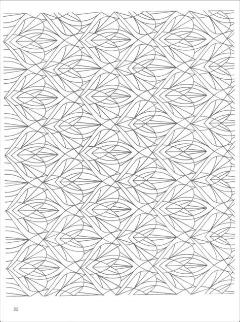 coloring pages illusions optical illusions coloring pages coloring home