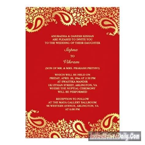 indian wedding invitation mail sle 8 best indian wedding cards images on indian bridal indian weddings and indian