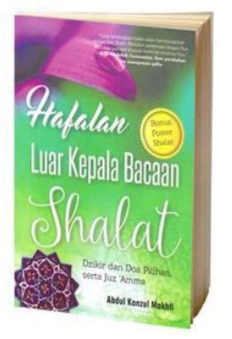 Tuntunan Shalat Juz Amma Dan Doa Doa Pilihan bukukita hafalan luar kepala bacaan shalat dzikir dan doa pilihan serta juz amma