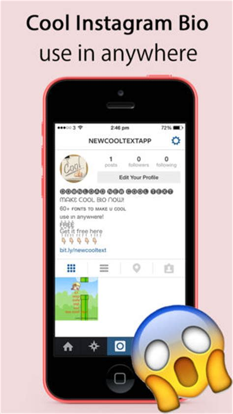 bio for instagram with emoji cool instagram bios with emojis www imgkid com the