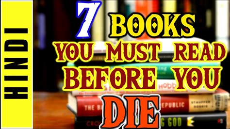 7 Playlists You Must by 7 Books You Must Read Before You Die Recommended