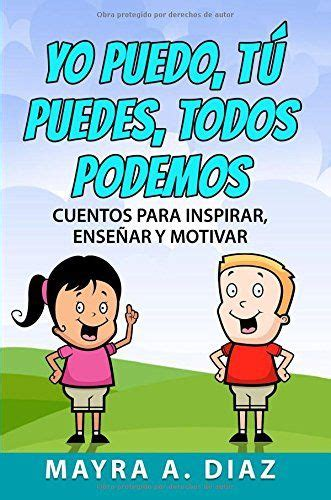 libro spanish novels la ltima 17 best images about libros para ni 241 os books for kids on bedtime stories for kids