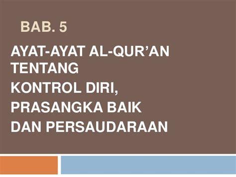ayat ayat cinta 2 tentang ayat ayat al quran tentang kontrol diri prasangka baik