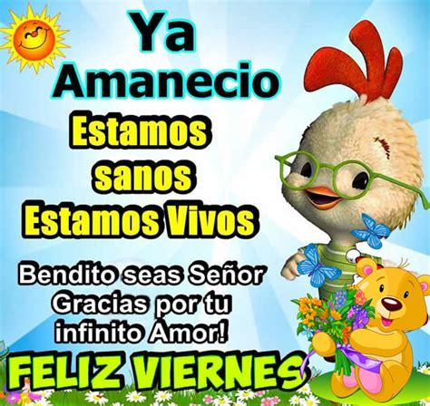imagenes de feliz viernes de dios feliz viernes fotos la biblia de dios