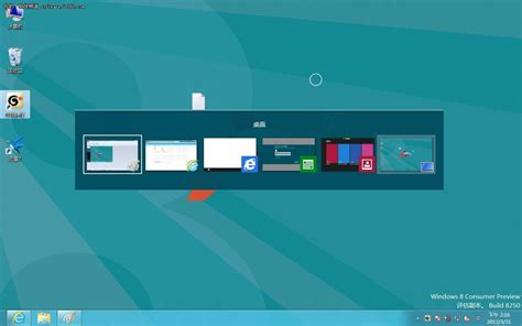 win8win8 win8系统高清壁纸 win8系统壁纸下载 win8系统桌面壁纸 社会新闻 教育网站导航