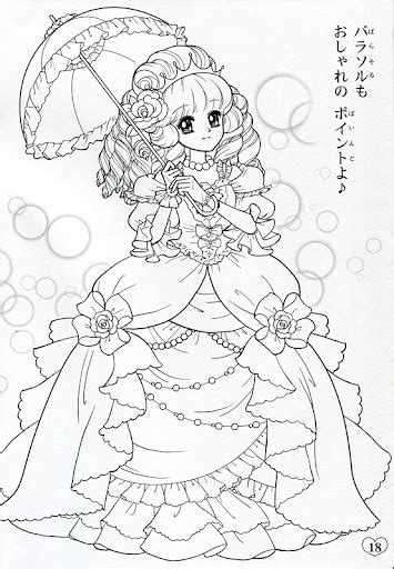 japanese shoujo coloring book 2 coloring anime shojo