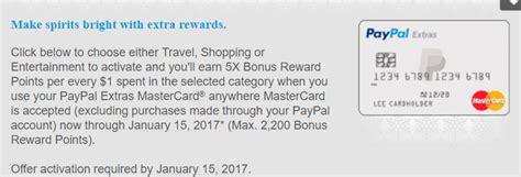 ebay mastercard targeted paypal ebay extras mastercard bonus 5x points