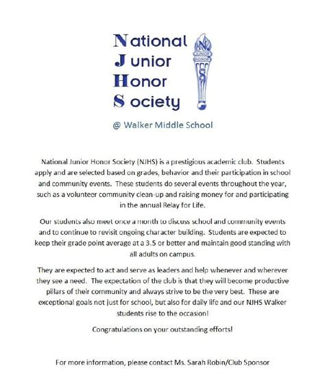 national junior honor society letter of recommendation template national junior honor society letter of recommendation