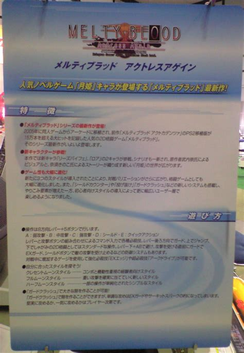 Mba Org by 2楼 2008 05 19 12 14