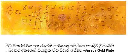 sinhala chat room free onlanka chat sri lanka chat sinhala chat sri lankan chat room