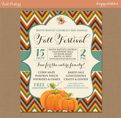 Fall Festival Harvest Invitation Poster Pumpkin Patch Farm Fall Invitation Templates Free
