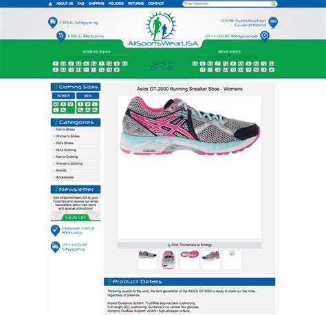 ebay page templates all sportswear usa brings in more sales with new ebay design