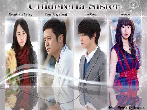 film korea cinderella stepsister shining bo young cinderella s sister