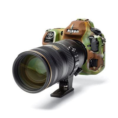 easy cover silicone skin  nikon  camo wex photo