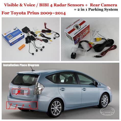 aliexpress com buy for toyota prius 2009 2014 car parking sensors rear view back up camera