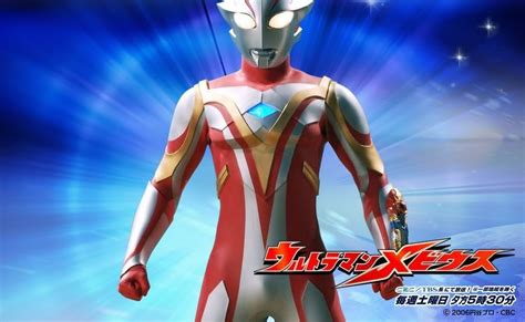 film ultraman cosmos bahasa indonesia download episode tokusatsu ultraman mebius