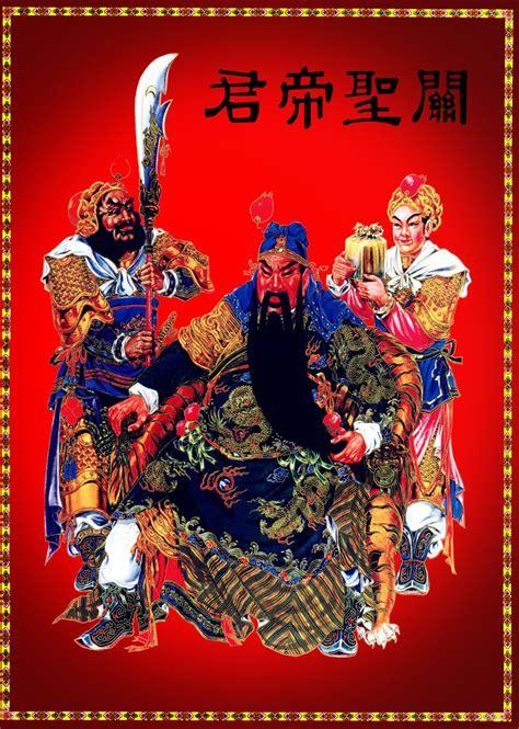 Patung Dewa Kwan Kong Emas Sepuh kung fu li tchuo p 225 kuan kun