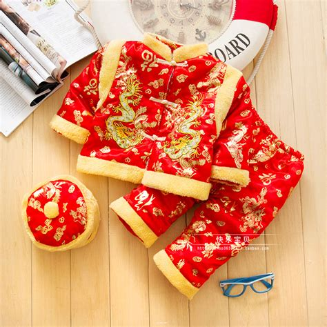 new year special clothes cotton traditional embroidery new year clothes for
